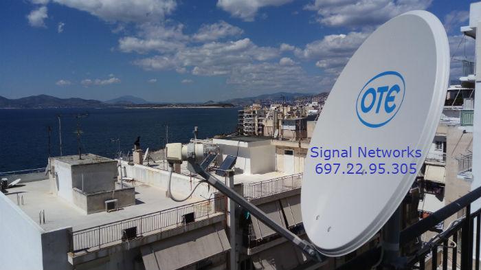 Εγκατάσταση OTETV στο Πειραιά