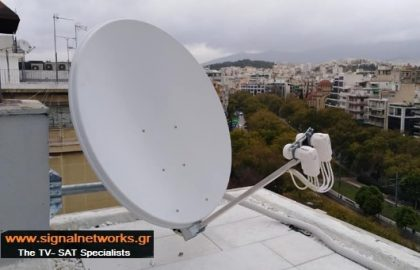 κεντρική δορυφορική εγκατάσταση κουκάκι