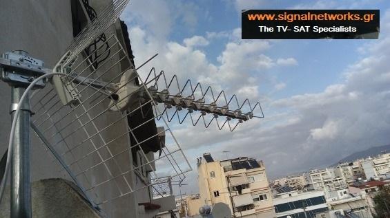 Εγκατάσταση κεραιας τηλεορασης Χαλάνδρι