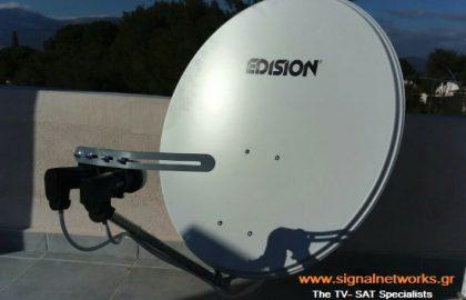 Εγκατάσταση Δορυφορικής Κεραίας στο Χολαργό