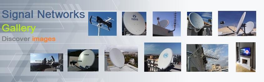 φωτογραφίες εργων Signal NEtworks